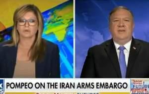 پامپئو: همه تحریمها علیه ایران را اجرا خواهیم کرد
