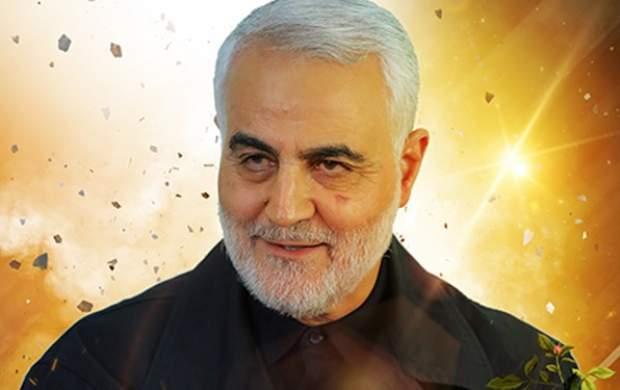 گزارش سازمان ملل درباره ترور سردار سلیمانی