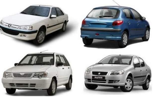 قیمت انواع خودرو در بازار
