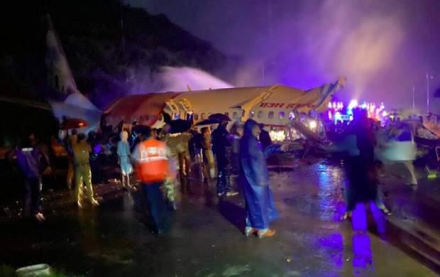 سقوط هواپیمای مسافربری در هند با ۱۹۱ مسافر