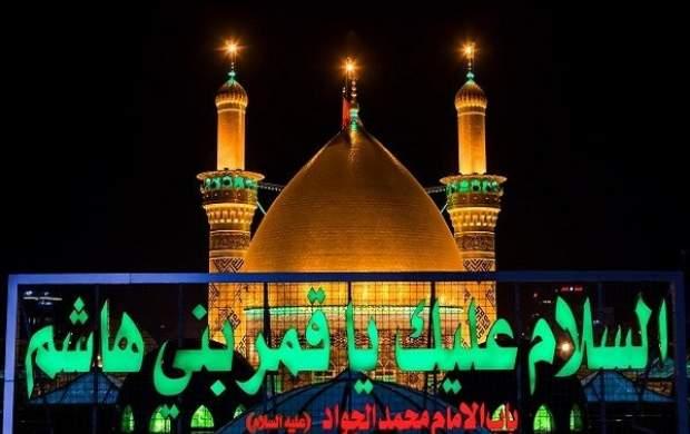 افتتاح ایوان جدید حرم حضرت عباس(ع)
