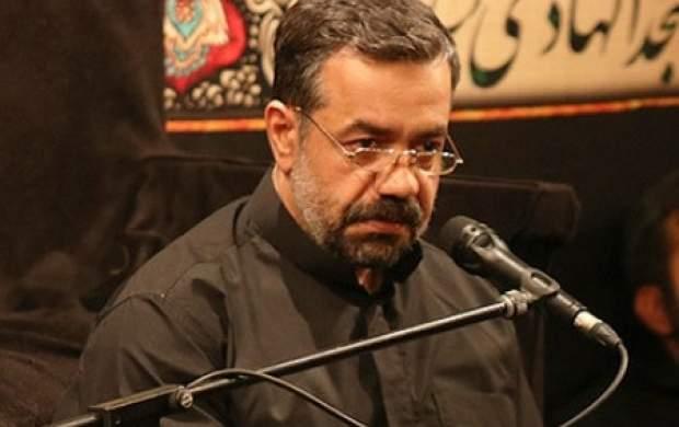 حاج محمود کریمی محرم امسال در چیذر برنامه دارد؟