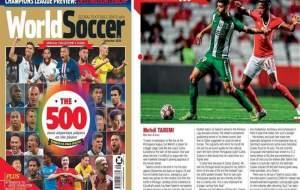 ۳ بازیکن ایران در فهرست ۵۰۰ بازیکن مهم دنیا +عکس