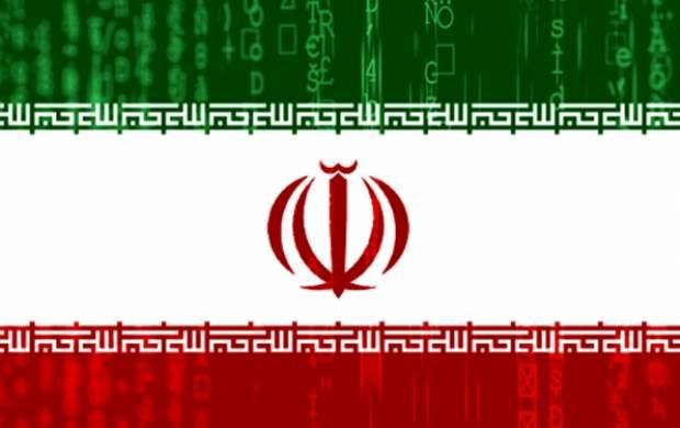 FBI مدعی حمله هکرهای ایرانی به آمریکا شد