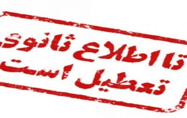 کرونا یزد را به تعطیلی کشاند