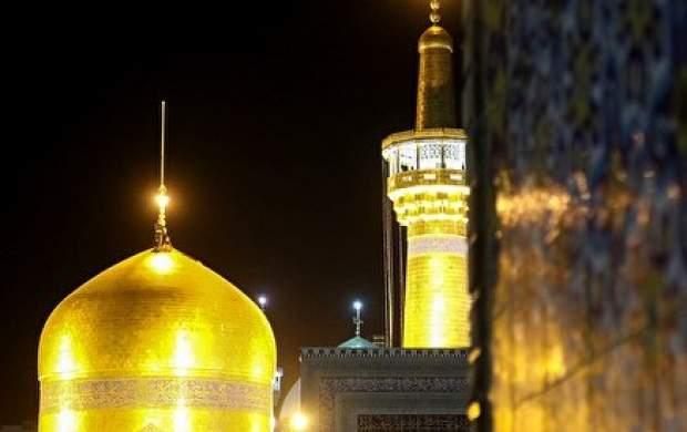 چگونگی عزاداری سیدالشهداء(ع) در حرم رضوی