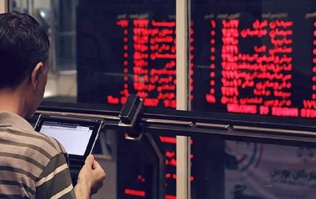 ساعت معاملات بورس تغییر میکند