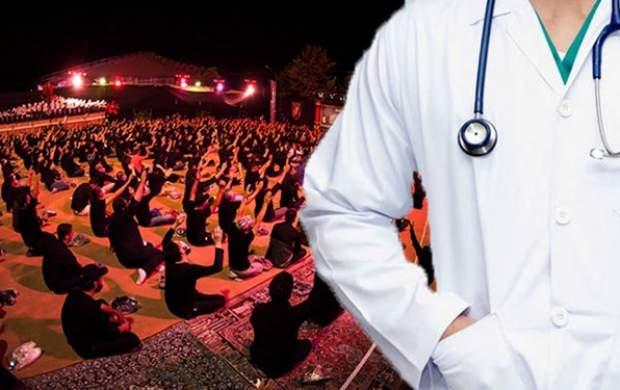 بیانیه ۱۵۰۰ استاد برجسته پزشکی در حمایت از برگزاری عزاداری ایام محرم و لزوم رعایت پروتکلهای بهداشتی