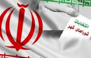 زمان بندی انتخابات ۱۴۰۰ شوراها اعلام شد