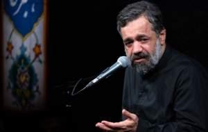دلنوشته سعید حدادیان برای حاج محمود کریمی