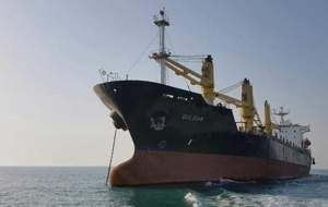 بازگشت کشتی ایرانی با بار آلومینا از ونزوئلا