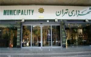 برنامهریزی شهرداری تهران برای اربعین حسینی