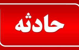تصادف مرگبار در محور ایرانشهر-سرباز