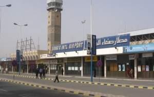 تعطیلی فرودگاه صنعاء در پی بحران سوخت