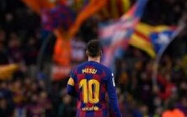 تاثیر حضور مسی در اقتصاد لالیگا و بارسلونا