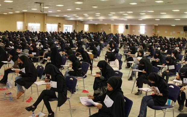 ثبت نام آزمون استخدامی آموزش و پرورش از امروز