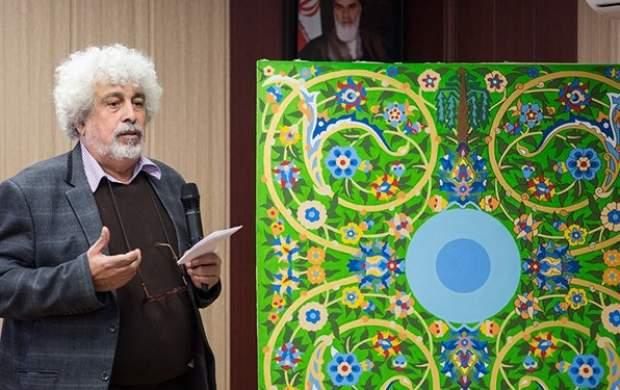 درگذشت خالق «قرآن مصور» +عکس