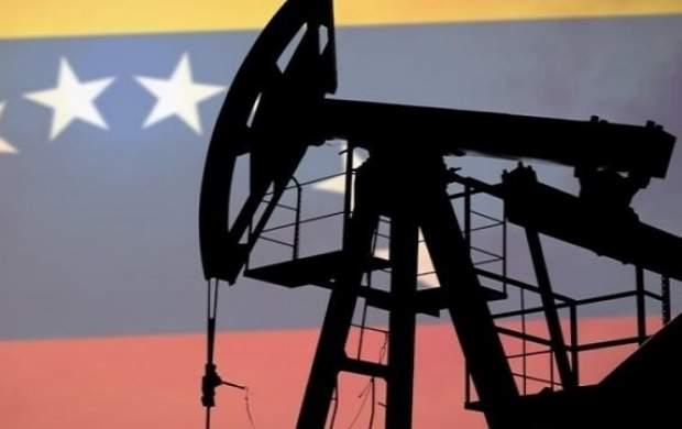 دستگیری جاسوس آمریکایی در نزدیکی پالایشگاه ونزوئلا