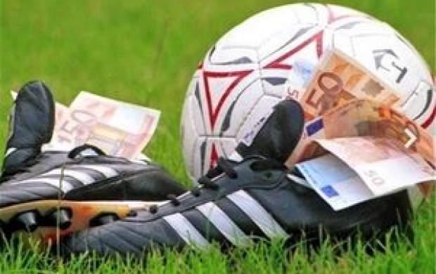 عامل اصلی بالارفتن قیمت میلیاردی بازیکنان