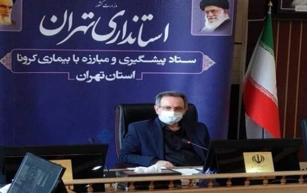 لغو دورکاری یک سوم کارمندان استان تهران