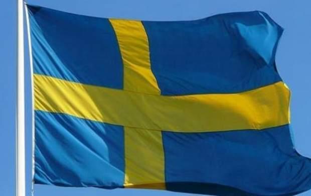 اسقف اعظم سوئد هتک حرمت به قرآن را محکوم کرد