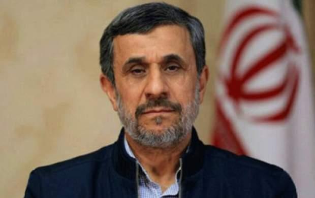 نامگذاری خیابان نارمک به نام احمدینژاد!