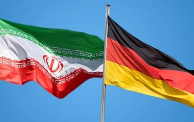احضار سفیر آلمان به وزارت امور خارجه