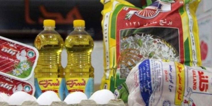یارانه کالایی در مجلس نهایی شد +جزئیات