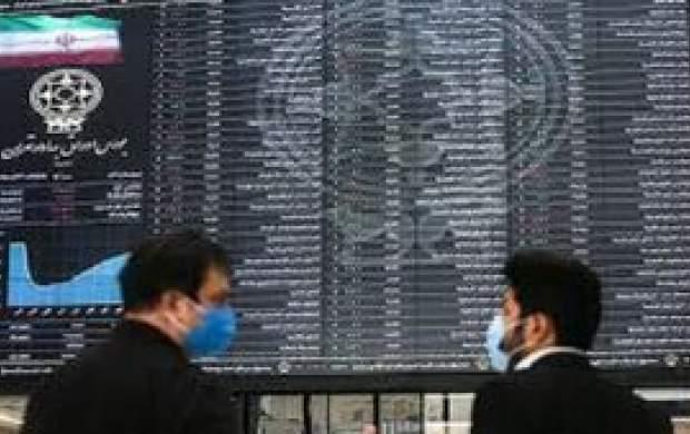 وضعیت شرکتهای بورسی سهام عدالت