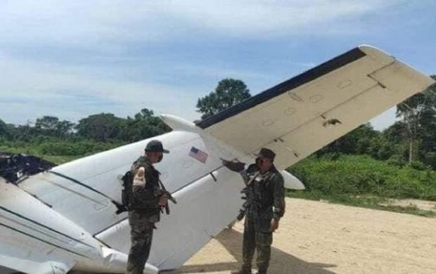 ونزوئلا یک هواپیمای آمریکایی را سرنگون کرد