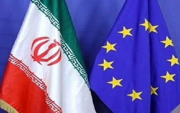بیانیه اتحادیهاروپا درباره راستیآزمایی برنامه هستهای ایران