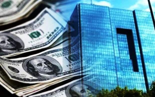 تصمیم مهم بانک مرکزی برای بازار ارز/ فروش ارز پتروشیمیها در صرافیها آزاد شد