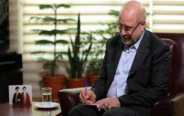 قالیباف درگذشت حاج علی شمقدری را تسلیت گفت