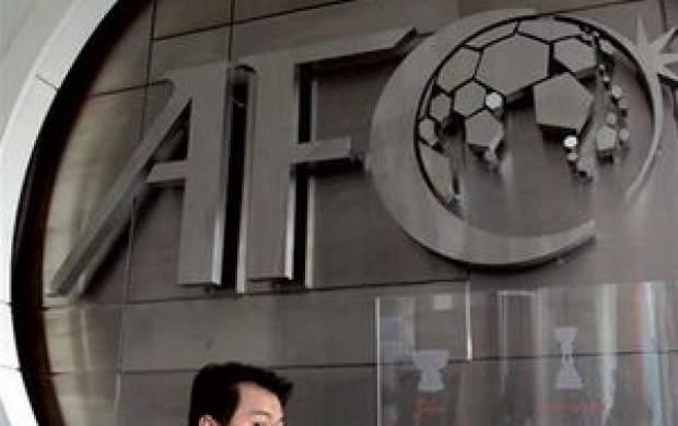 حذف اقدام سیاسی AFC درباره خلیج فارس