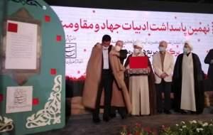 هدیه ویژه رهبر انقلاب به حاج حسین یکتا +عکس