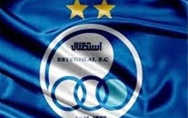 اطلاعیه باشگاه استقلال درباره توافق با مربی جدید