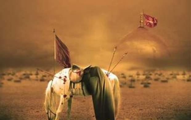 نجات حضرت آدم(ع) با گریه بر امام حسین(ع)