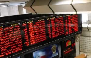 جو ترس در بازار سرمایه