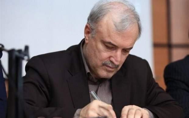 دل نوشته وزیر بهداشت برای سردار دلها