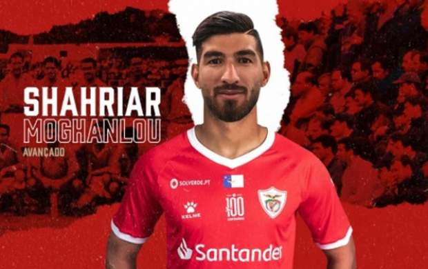 یک بازیکن ایرانی دیگر در لیگ پرتغال