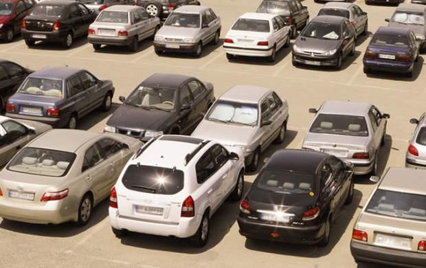 خودروهای رکورددار گرانی کدامند؟