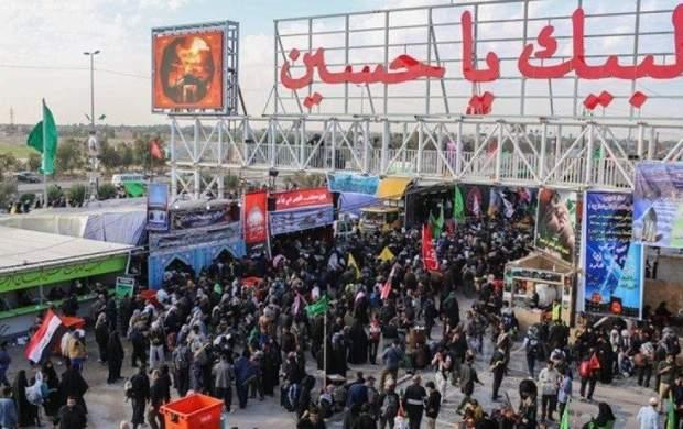 بیانیه جمعی از خادمان، موکب داران و فعالان مردمی اربعین خطاب به رهبرانقلاب