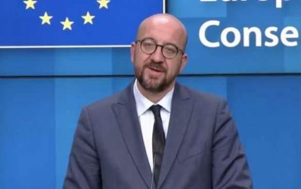 اتحادیه اروپا: حفظ برجام ضروری است