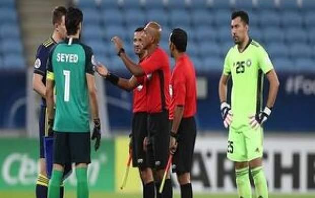 اعتراض رسمی استقلال به AFC بابت داوری