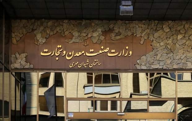 وزارتخانه بی وزیر چه بلایی بر سر بازار اقتصادی کشور آورد؟/ فشار بر مجلس به علت اهمال دولت