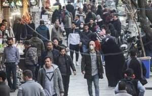 وضعیت کرونا در تهران شبیه اسفندماه است