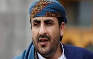 واکنش انصارالله یمن به درگذشت امیر کویت