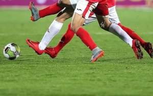 زمان قرعهکشی بیستمین دوره لیگ برتر فوتبال