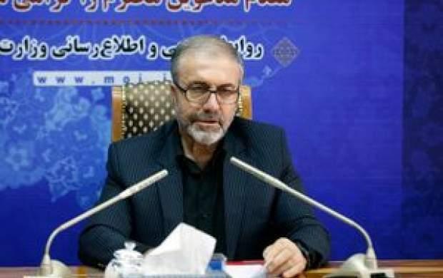 چند ایرانی با مجوز به اربعین رفتند؟