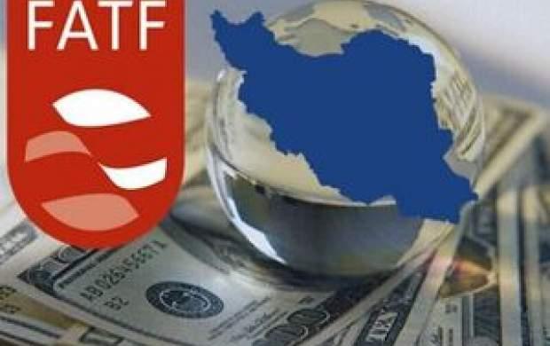 همکاری با FATF موجب لغو تحریمها نمیشود